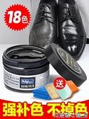 染色劑 皮革染色劑真皮包包皮鞋上色修復鞋油皮沙發皮衣翻新改色補色膏漆 快速出貨