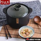 日式陶瓷鍋燉湯煤氣灶專用湯鍋砂鍋煲湯家用燃氣燉鍋【探索者戶外生活館】