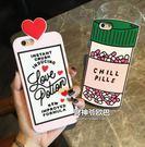 【SZ24】 iPhone 7/8 4.7 手機殼 愛情藥水愛心字母矽膠套 iphone6s plus 5.5 IPHONE5/SE