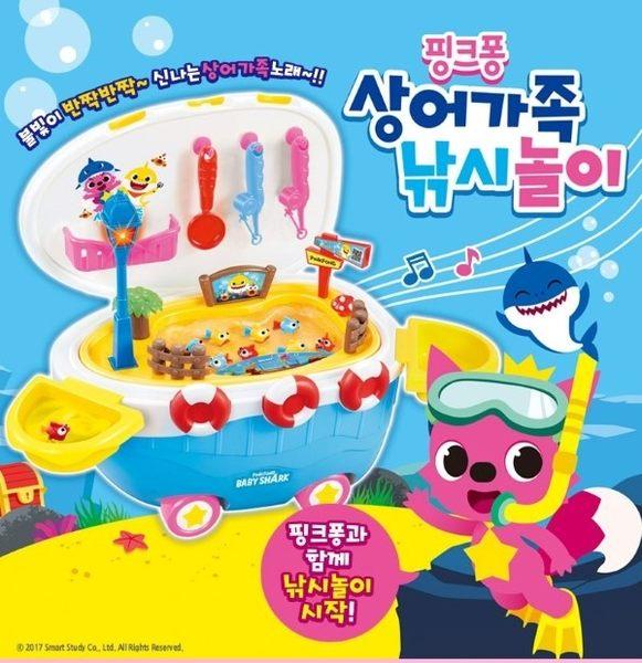 WowWee Pinkfong BABY SHARK 鯊魚家族 歡樂釣魚組 TOYeGO 玩具e哥