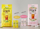 【2wenty6ix】韓國 NoBrand 四季最受歡迎 冰鎮/熱泡 水蜜桃紅茶 &檸檬紅茶(120包入)