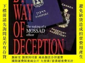 二手書博民逛書店By罕見Way Of Deception: The Making Of A Mossad OfficerY30