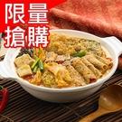 【11/4 開始出貨】嘉義林聰明沙鍋魚肉...