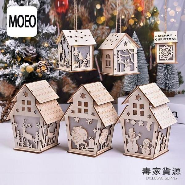 聖誕裝飾品發光小木屋櫥窗擺件雪房子聖誕樹裝飾禮物【毒家貨源】