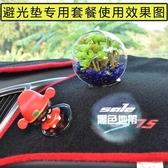 避光? 防塵防曬墊避光墊擺件黏膠魔術貼車用汽車墊耐高溫車載香水墊
