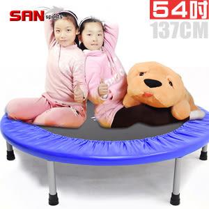 54吋彈跳床│【SAN SPORTS】跳跳床彈簧床.彈跳樂彈跳器.平衡感兒童遊戲床.運動推薦哪裡買