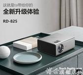熱賣3d放映機高清白天迷你4k投影小型激光電視墻投上看電影便攜式LX7月特惠
