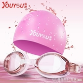 泳鏡泳帽套裝女游泳眼鏡高清防水防霧游泳鏡男潛水鏡兒童裝備 圖拉斯3C百貨