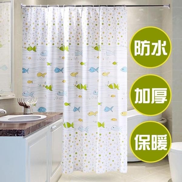 衛生間加厚防水浴簾浴室防霉浴簾布隔斷簾子窗簾掛簾沐浴簾 探索
