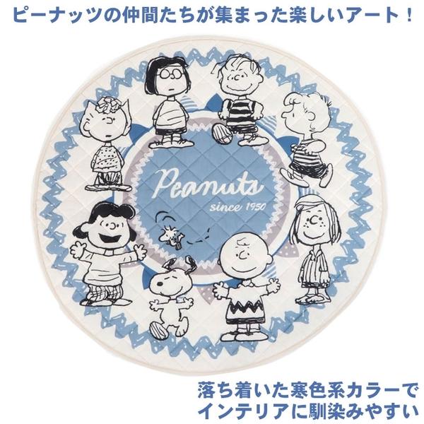 【PET PARADISE 寵物精品】官網限定●SNOOPY【2021年新款】寵物涼感睡墊 (大) 直徑90cm