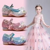 降價兩天 公主鞋兒童高跟鞋女公主女童艾莎水晶鞋小女孩的冰雪奇緣鞋子