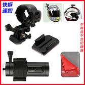 M733 m658 mio Plus M555 96650 m1 m4 M88獵豹聯詠摩托車行車記錄器車架安全帽黏貼支架