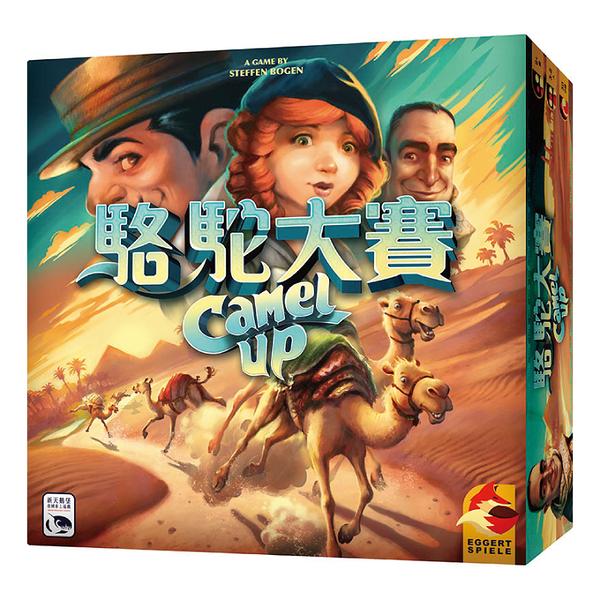 新天鵝堡SWAN 桌遊 駱駝大賽2020新版 Camel Up 2020