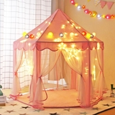 兒童遊戲帳篷 兒童帳篷六角超大室內游戲屋公主寶寶過家家小孩玩具波波海洋球池 雙12