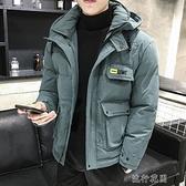 男士棉衣冬季外套加厚短款衣服韓版潮流羽絨棉服潮牌工裝冬裝棉襖【新春快樂】