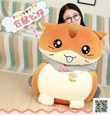 可愛倉鼠公仔布娃娃玩偶韓國毛絨玩具睡覺暖手抱枕女生禮物搞怪萌  玫瑰女孩