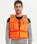 定制大浮力救生衣便攜成人釣魚馬甲兒童浮力背心專業車載船用救身「時尚彩虹屋」