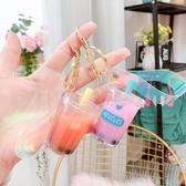 創意可愛女韓國個性汽車奶茶鑰匙扣鍊ins網紅情侶卡通小書包掛件 夏洛特