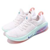 Nike 慢跑鞋 Wmns Joyride Run FK 白 藍 女鞋 運動鞋 【PUMP306】 AQ2731-100