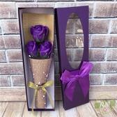 花束禮盒 父親節教師節禮物香皂花玫瑰康乃馨仿真浪漫花盒送老師感恩節日實用禮品-快速出貨