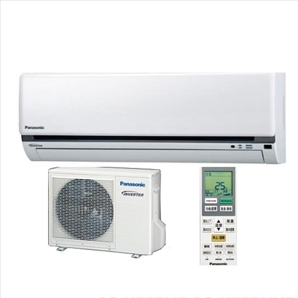 《全省含標準安裝》國際牌【CS-K22BA2/CU-K22BHA2】變頻冷暖分離式冷氣 優質家電