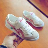春季新款女童小白鞋兒童百搭運動鞋女孩正韓板鞋男童休閒鞋子 全館八八折鉅惠促銷