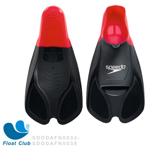【零碼特賣,21cm-22cm】Speedo 進階式訓練蛙鞋BioFuse (#3-4號) 泳訓短蛙 游泳蛙鞋(恕不退換)