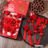 新年套裝小女孩紅色發卡發飾寶寶兒童中國風女童拜年毛球過年頭飾  凱斯盾數位3c