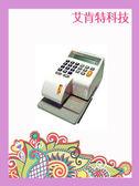 ♥世尚Vertex W-3000N多國幣別(台幣/歐元/美金/日元)支票機 - 台中市