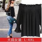 中大尺碼 一字領上衣 襯衫 L-4XL襯衣性感歐美風格2F029.8157 皇潮天下