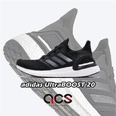 adidas 慢跑鞋 UltraBOOST 20 W 黑 白 女鞋 運動鞋 【ACS】 EG0714