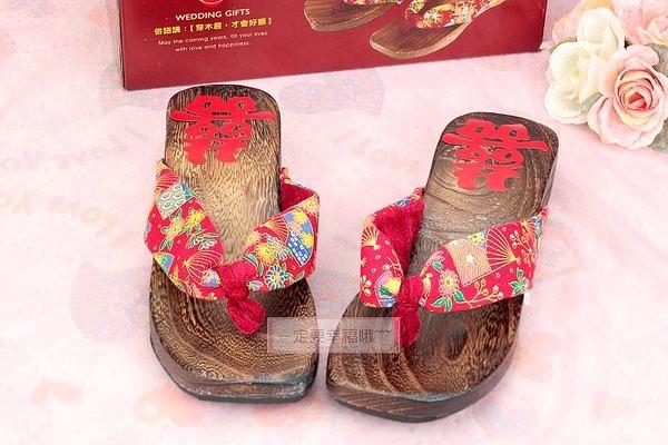 一定要幸福哦~~恩愛木屐鞋~1組2雙、嫁妝用品、結婚百貨