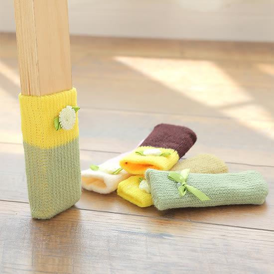 ✭米菈生活館✭【B67】針織毛線桌椅腳套(4入) 桌腳墊 椅子套 安全 防刮傷地板 耐用 可愛