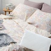 (組)曲蘿木棉絲涼被三件組+淨睡眠長效防螨抗菌支撐型枕