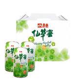 【泰山】仙草蜜12罐【合迷雅好物超級商城】
