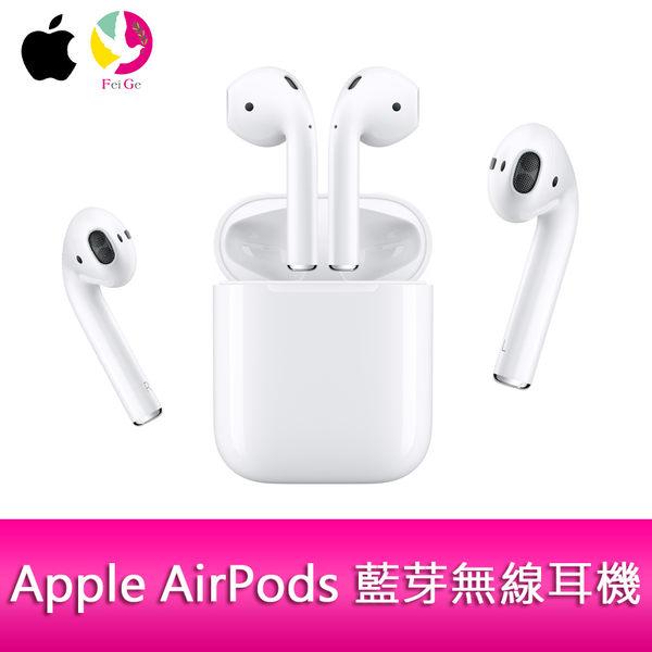 分期零利率 Apple 蘋果 AirPods 藍芽耳機 無線耳機 台灣公司貨