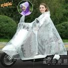 摩托車雨衣單人男女成人韓國時尚電動自行車加大加厚騎行透明雨披