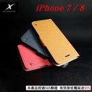 【愛瘋潮】現貨 Moxie X-SHELL iPhone 8 / 7 / SE 2 (4.7 吋) 分離式防電磁波皮套 側翻皮套 可插卡 可站立