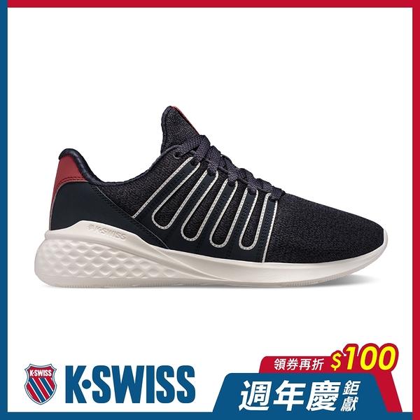 K-SWISS District輕量訓練鞋-男-藍/酒紅