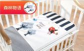 嬰兒防水防漏可洗床墊兒童夏季透氣寶寶用品