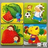 拼圖 寶寶入門級4片1-234歲早教益智玩具男女孩幼兒童拼圖大塊紙【快速出貨】