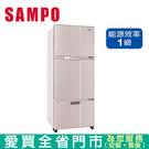 SAMP聲寶455L三門變頻SR-B46DV(R6)含配送到府+標準安裝 【愛買】