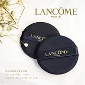 蘭蔻 LANCOME 零粉感超持久氣墊粉撲【櫻桃飾品】【31917】