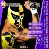 【業餘版】墨西哥摔角 Lucha Libre 摔角明星 Pieroh Jr. 傳奇面具選手 專屬摔角面具 墨西哥製