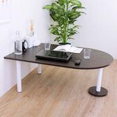 蛋頭形和室桌 矮腳桌 餐桌(深80x寬120x高45/公分)PVC防潮材質(二色) MIT台灣製TB80120RL