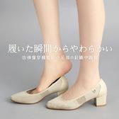 (限時↘結帳後1280元)BONJOUR☆不挑腳穿!柔軟透氣針織方頭4.5cm中跟鞋(6色)