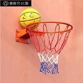籃球架 籃球架成人家用標準籃球框壁掛式室外室內籃圈兒童戶外可移動籃筐