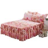 床裙單件加厚全棉床罩純棉床笠床蓋套床單1.8米1.5m床防滑保護套 挪威森林