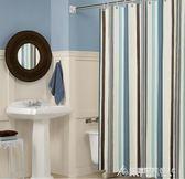 衛生間浴室浴簾套裝免打孔防水加厚防黴窗簾隔斷門簾淋浴掛簾子布 酷斯特數位3C