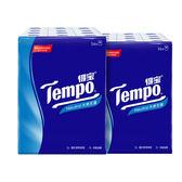 雙11搶購 Tempo得寶紙巾手帕紙無味迷你面巾紙餐巾紙 加厚紙巾72小包